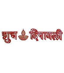 Red Acrylic Shubh Deepavali Sticker
