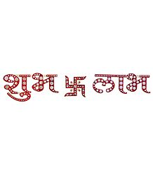 Red Acrylic Shubh Labh Sticker