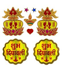 Shubh Deepavali and Charan on Kalash Sticker