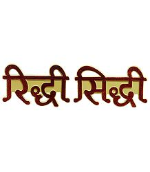 Acrylic Riddhi Siddhi Stickers