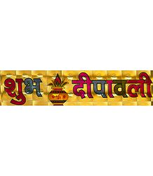 Shubh Deepavali Print on Glazed Paper Sticker