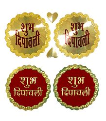 2 Pair of Sticker Shubh Deepavali