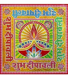 Diya with Shubh Deepavali Print on Glazed Paper Sticker