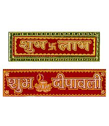 Shubh Labh and Shubh Deepavali Velvet Paper Sticker - Set of 2