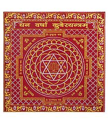 Buy Kuber Yantram Sticker Rangoli