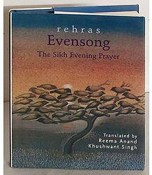 Rehras - Evensong -The Sikh Evening Prayer with English Translation - Book