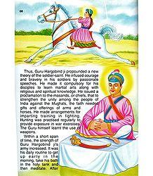 Guru Har Gobind Trains in Martial Arts - from the Book 'Sikh Gurus'
