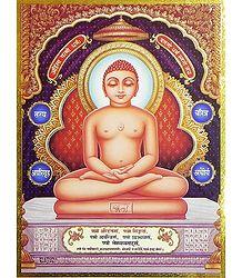 Mahavir - Poster