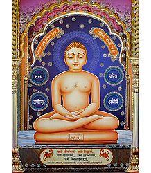 Mahavir - Glitter Poster