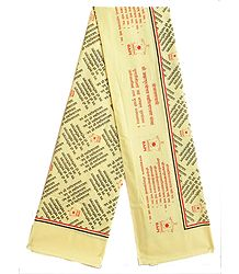 Stole with Swaminarayan Print - Stole