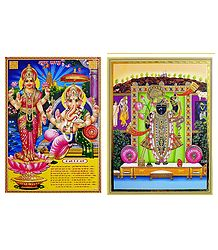 Lakshmi, Ganesha and Sreenathji - Set of 2 Posters