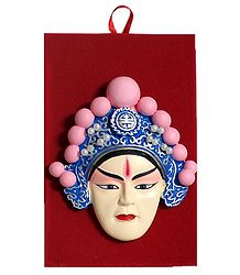 Chinese Dance Mask - Wall Hanging
