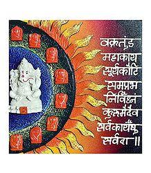 Ashtavinayak with Shloka - Wall Hanging