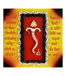 Resin Ganesha with Shloka on Hardboard - Wall Hanging
