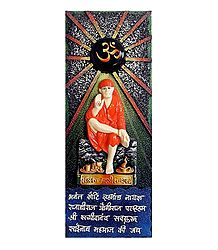Sai Baba with Om and Shloka on Wooden Board - Wall Hanging