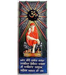 Wall Hanging Sai Baba with Om and Shloka
