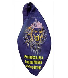 Narasimha Avatar Print on Purple Japamala Bag