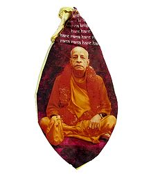 Japamala Bag with Prabhupada Print