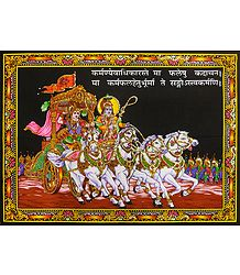 Buy Sequined Picture of Krishna and Arjuna