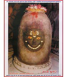 Bhasma Sringar of Mahakaleshwar Jyotirlinga, Ujjain