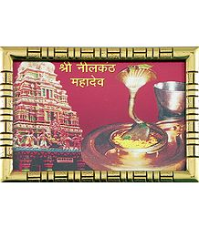 Sri Neelkanth Mahadev - Table Top Picture