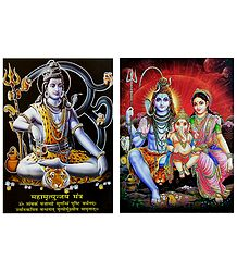 Shiva, Parvati, Ganesha - Set of 2 Glitter Posters