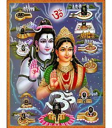 Shiva and Parvati with Twelve Jyotirlingas
