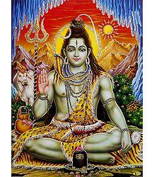 Lord Shiva - Unframed Glitter Poster