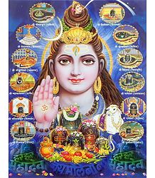 Shiva and Twelve Jytirlingas - (Laminated Glitter Poster)