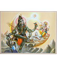 Ganesha Propitiating Shiva