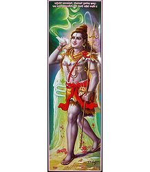 Lord Shiva Blowing Conch