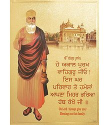 Guru Nanak with Golden Temple - Metallic Paper Poster