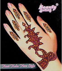One Piece Rust Color Stone Studded Hand Mehendi