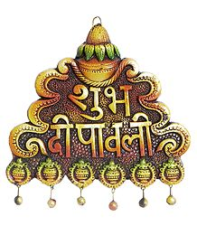 Terracotta Shubh Deepavali