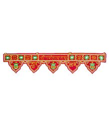 Embroidered Shubh Labh and Kalsash on Cloth Door Toran - (Decorative Door Hanging)