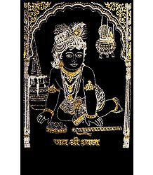 Bal Gopala - (Golden and Silver Glitter Painting)