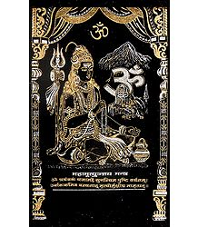Lord Shiva - Silver and Golden Glitter Painting