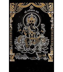 Lord Ganesha - (Silver and Golden Glitter Painting)