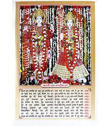 Lord Vishnu with Lakshmi