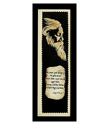 Rabindranath Tagore with Poem - Glass Framed Wood Wall Hanging