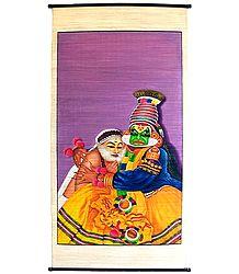 Kathakali Dancers as Krishna and Sudama - Painting on Woven Bamboo Strands - Wall Hanging