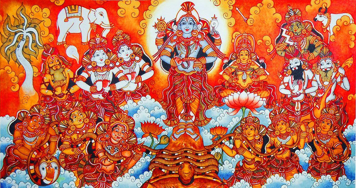 Samudra Manthan Book